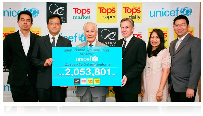 Central Food Retail aids UNICEF