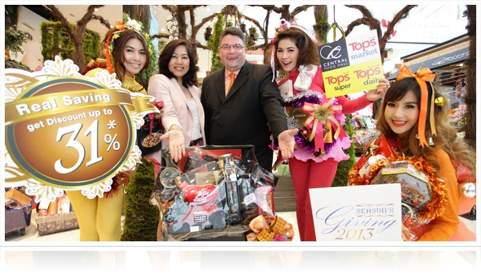 Tops uses emotional marketing to attract New Year campaign