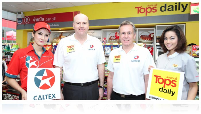 "Caltex has partnered with Central Food Retail Company to offer  ""Tops Daily"" stores at its Caltex service stations"