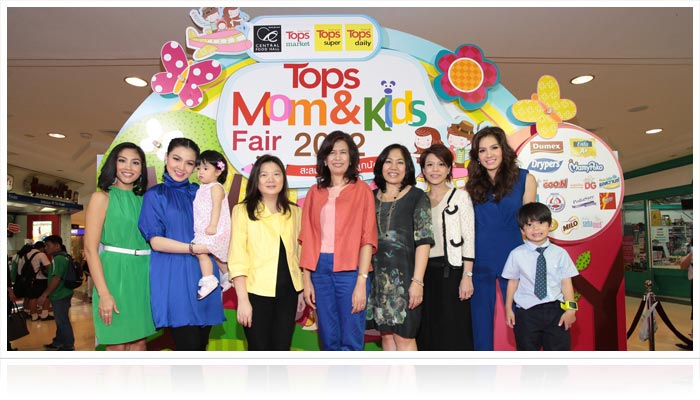 Tops Mom & Kids Fair 2012
