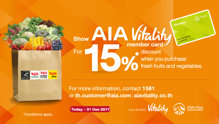 Promotion AIA