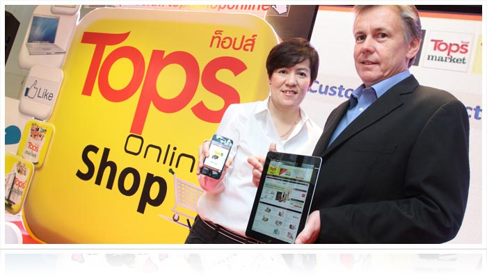 "Tops introduces ""Customer Interactive Marketing"" to tap online market,  launch Tops Shop Online & Tops Mobile App to fulfill shoppers' lifestyle"