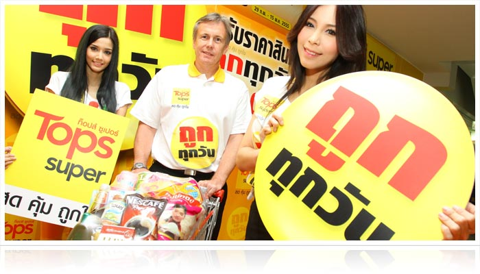 Tops invests 300 million baht to reposition stores and launch a new price campaign