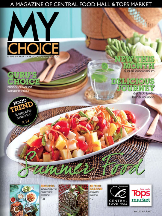 ISSUE 05 : MAR – APR 2013